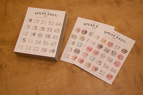 SPEAK EAST! 明日まで
