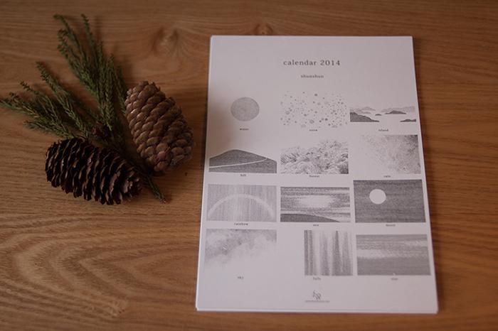 素描家しゅんしゅんさんの2014年カレンダー入荷