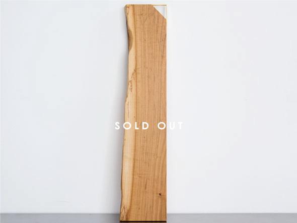 木製カッティングボード kittaki NO,039 サクラ 販売済み