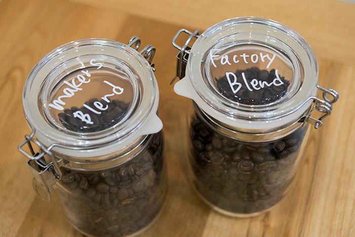 常盤珈琲焙煎所で焙煎してもらった豆をブレンド