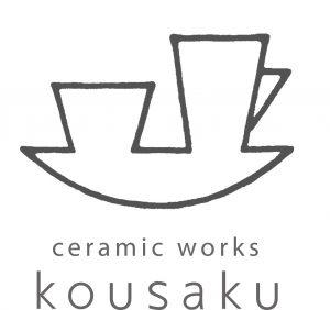 kousaku_logo