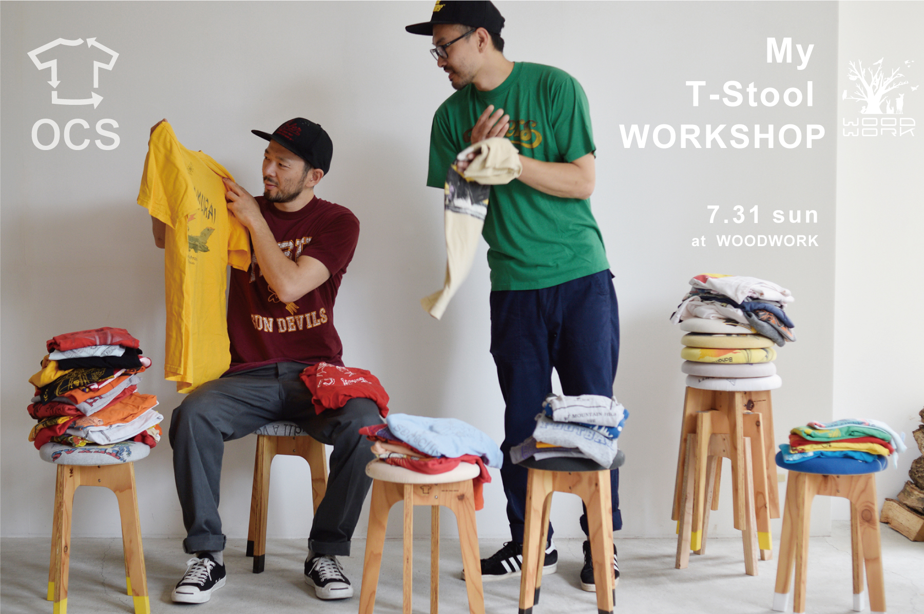 My T-Stool workshop old clothes stool 古着 Tシャツ スツール ワークショップ
