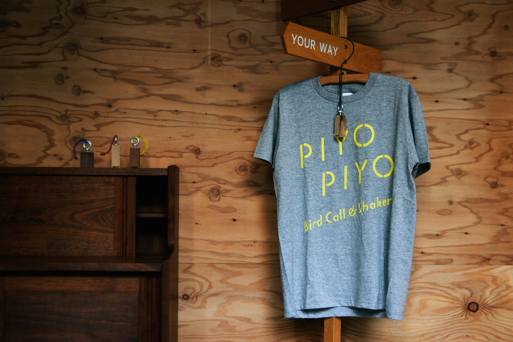PIYOPIYO / Tシャツとバードコールセット