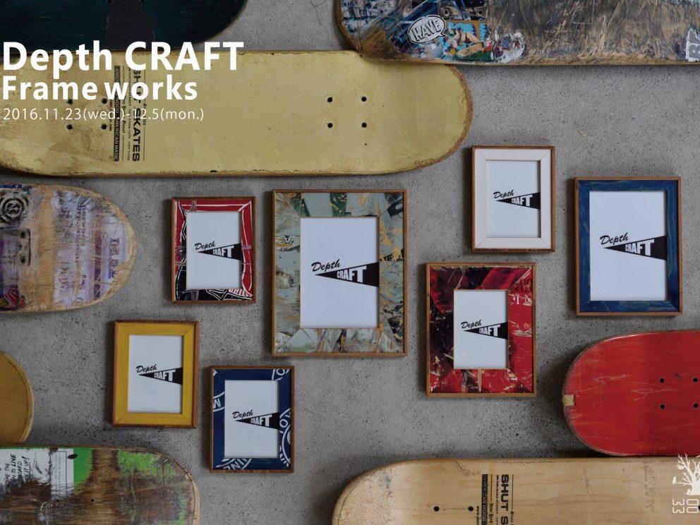 Deoth CRAFT フレーム展 トップ画像です