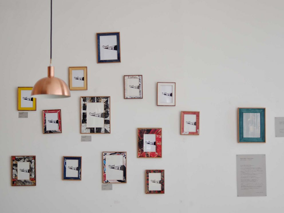 『Depth CRAFT Frame works』で展示中の越田さんのフォトフレーム