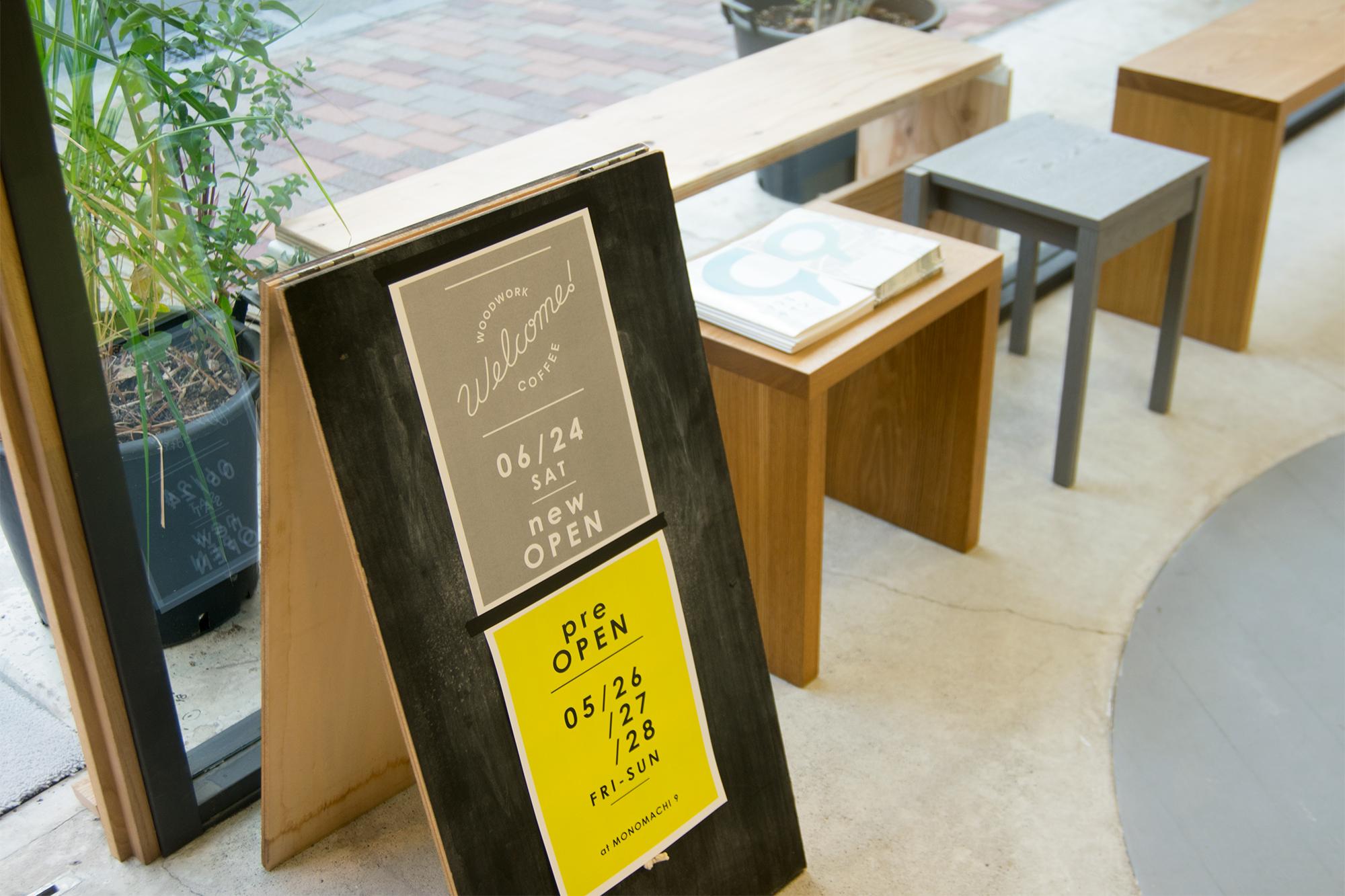 モノマチナインとWOODWORK Welcomecoffee オープン