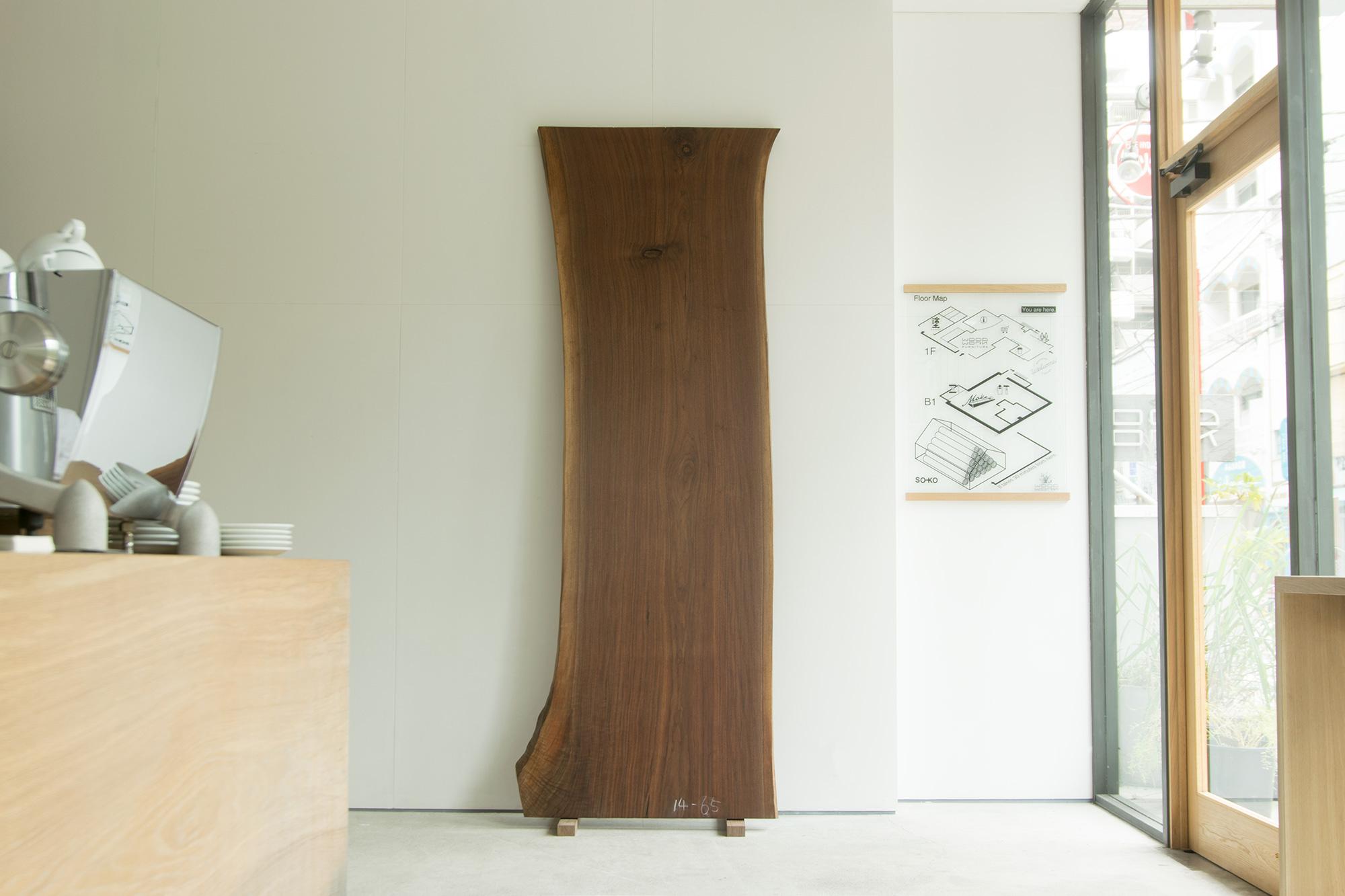 N14-65 ウォールナット一枚板天板