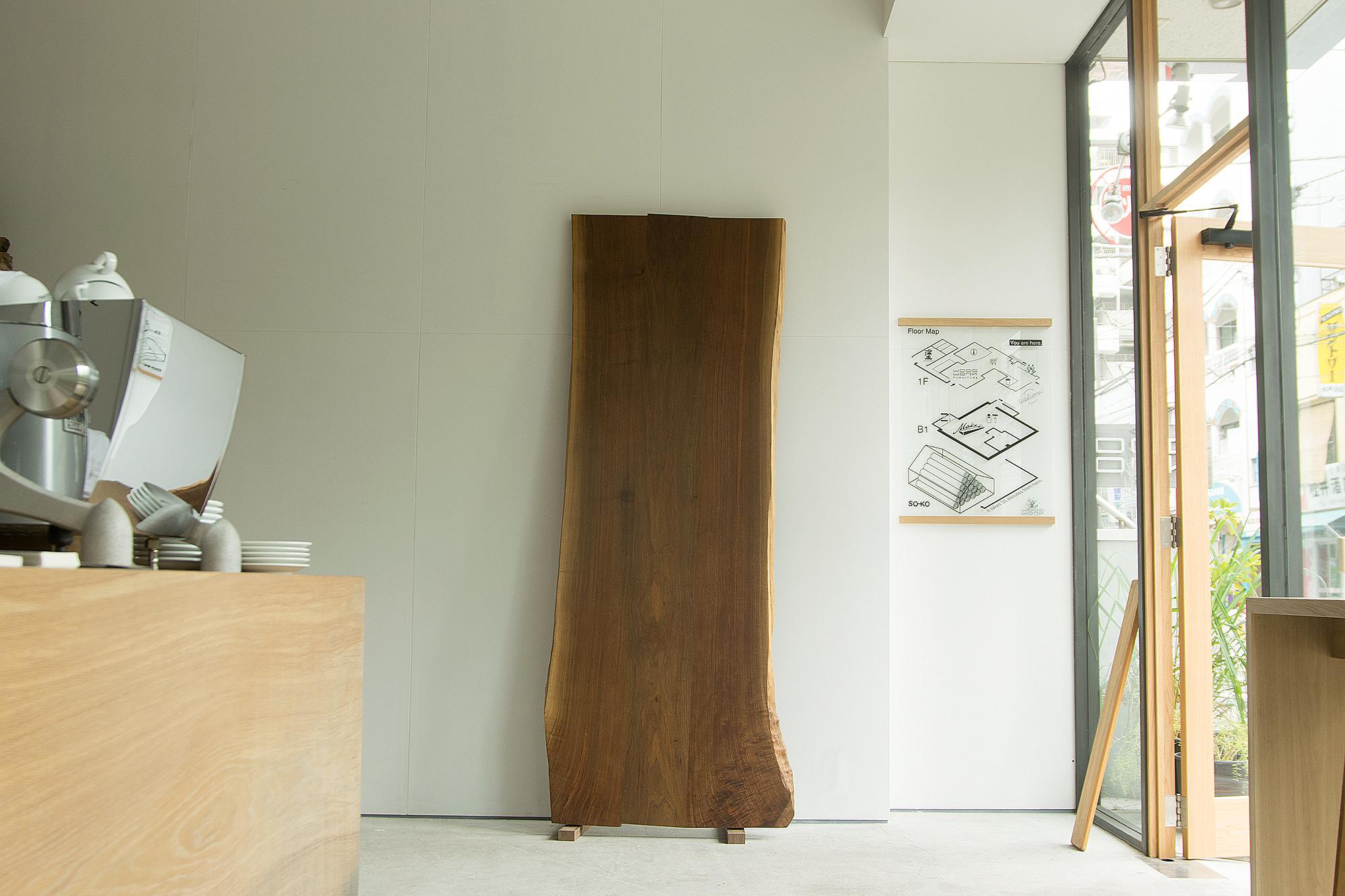 N11-18 ウォールナット一枚板天板