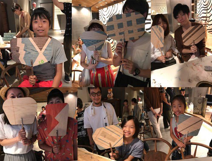 uchiwa_workshop6