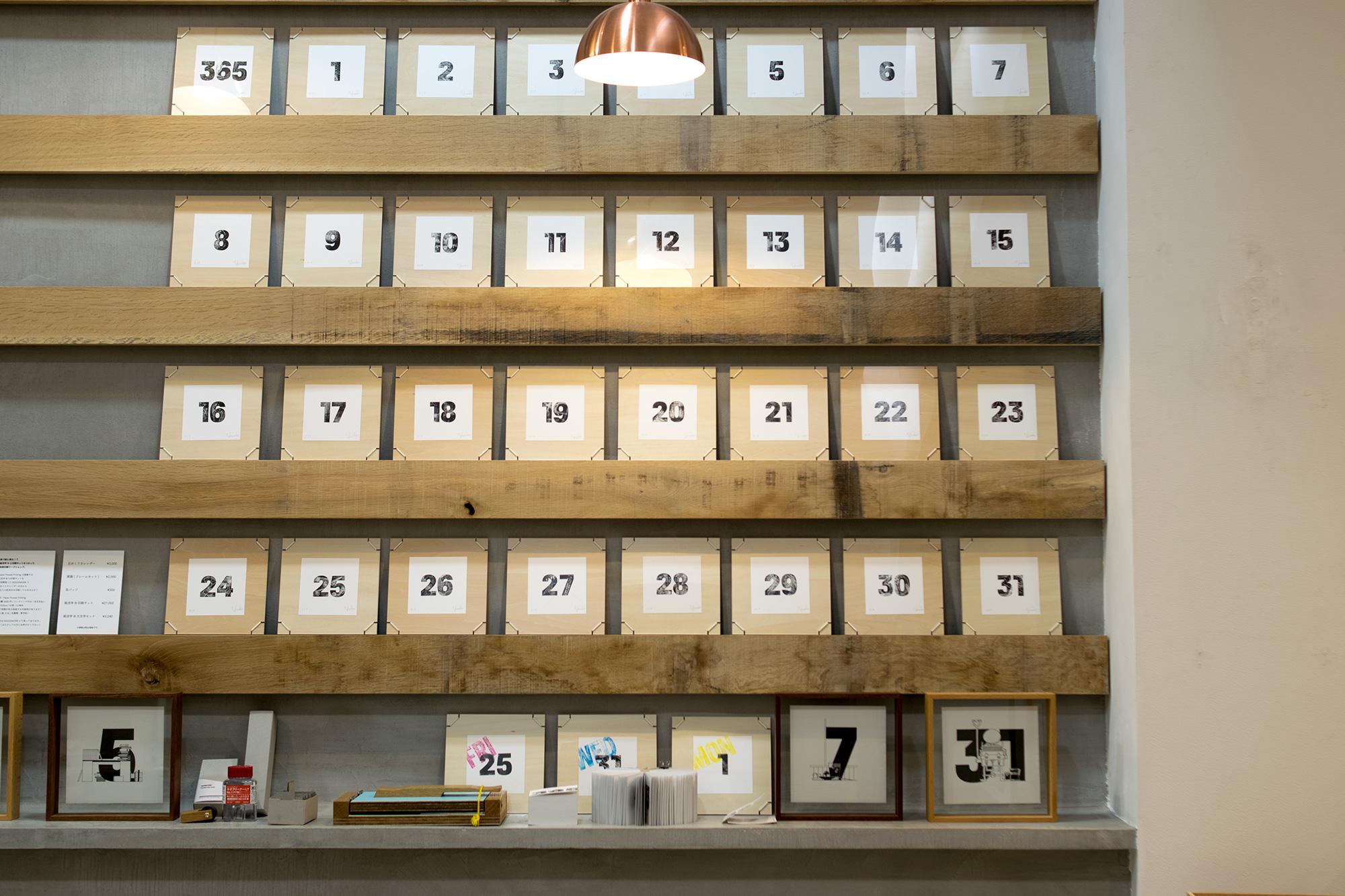 Paper Parade Printing 紙活字®による日めくりカレンダー 企画展「365」