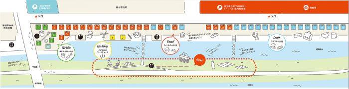 2017年KOSHIGAYAてしごと市 会場MAP