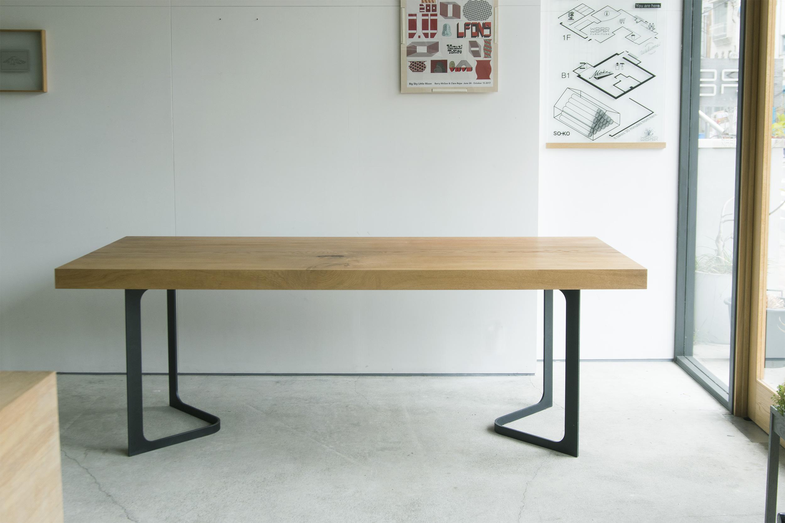 ナラ一枚板天板ダイニングテーブル