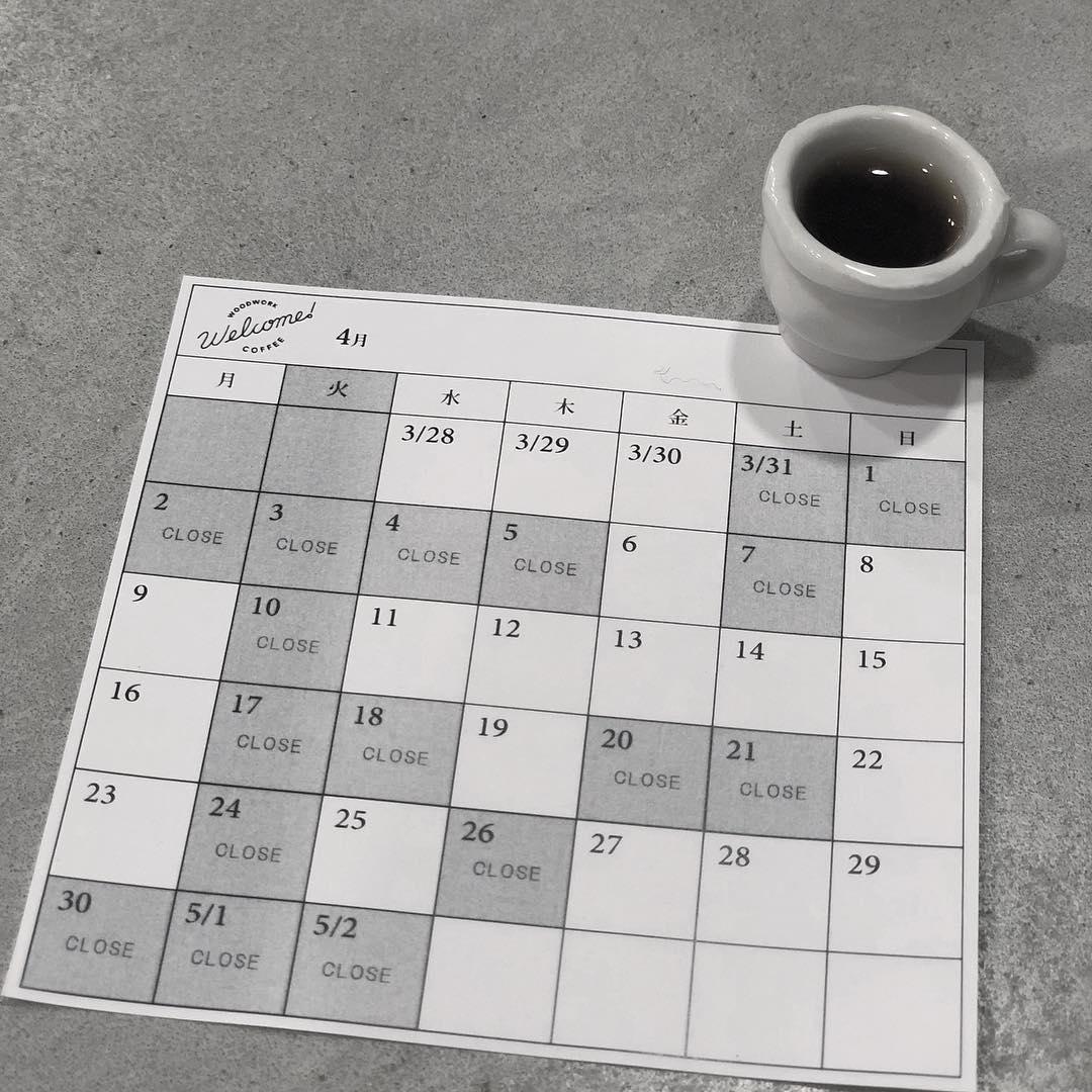 4月Welcome COFFEE のオープン、クローズ予定日