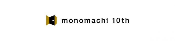 monomachi 10th logo