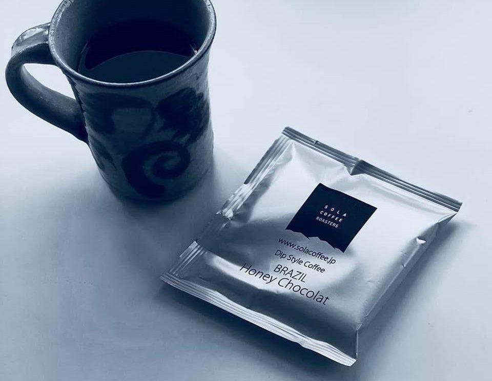 """Dip Style Coffee""""ブラジル"""" ハニーショコラ"""