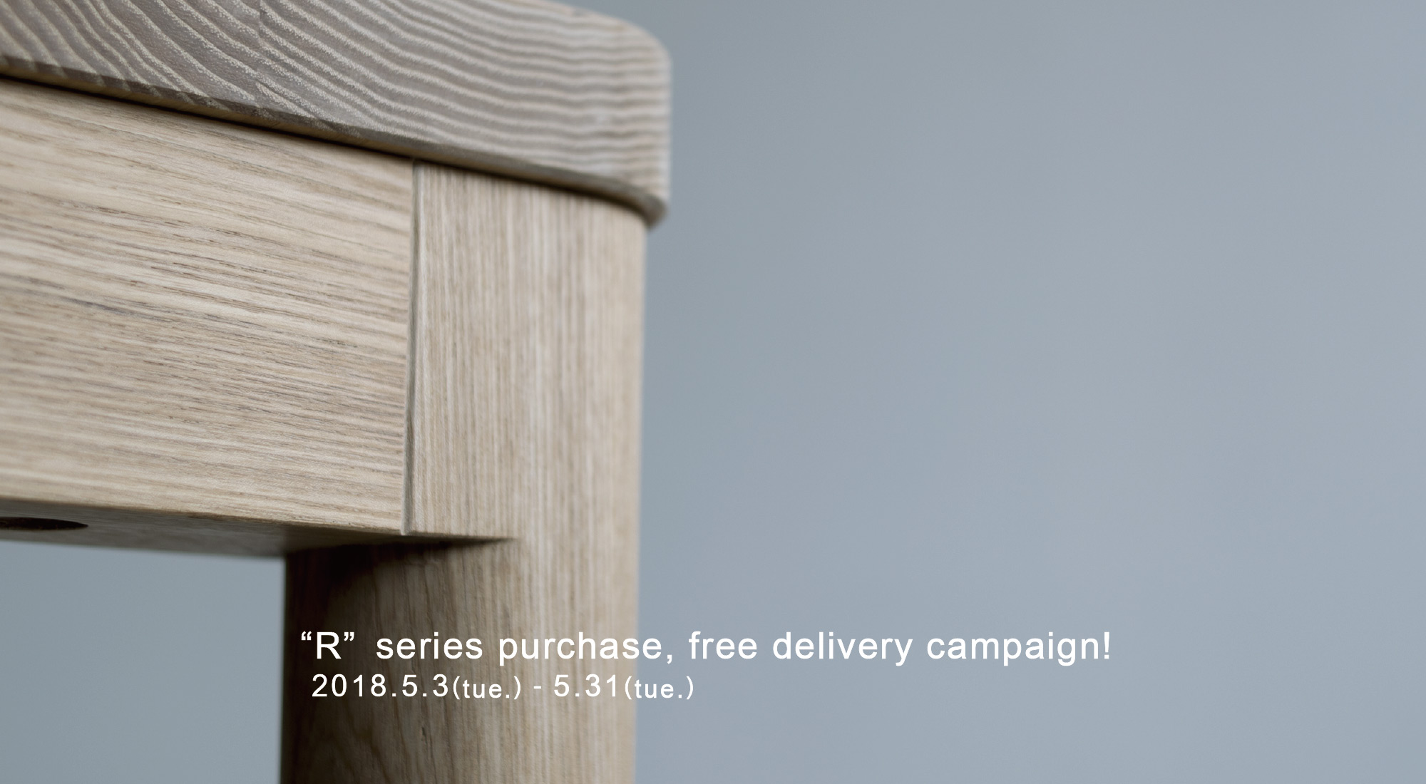 """""""R""""series purchase, free delivery campaign!"""