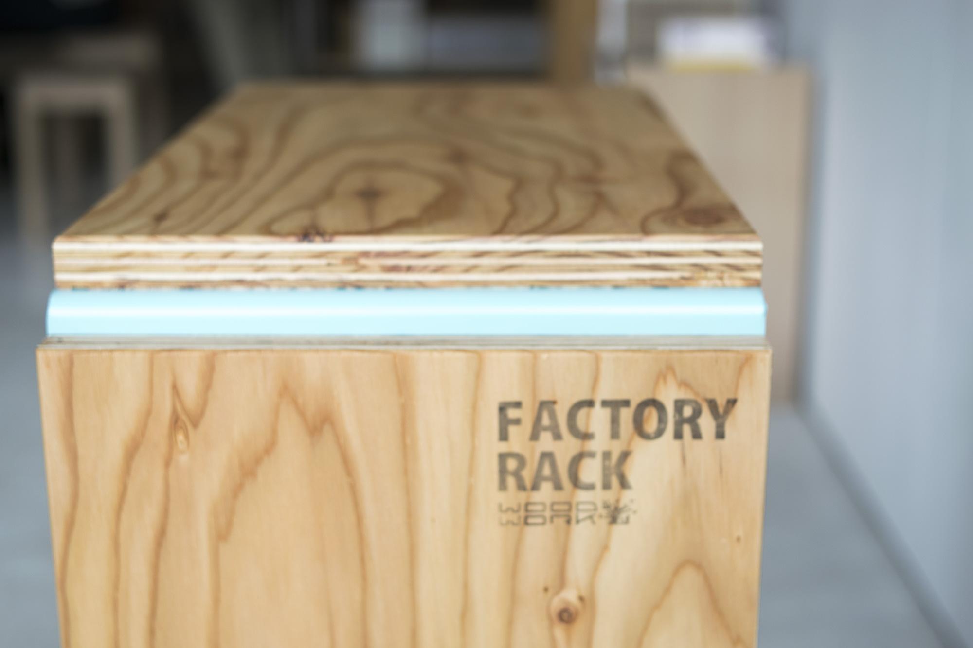 Factory Rack スタンプ