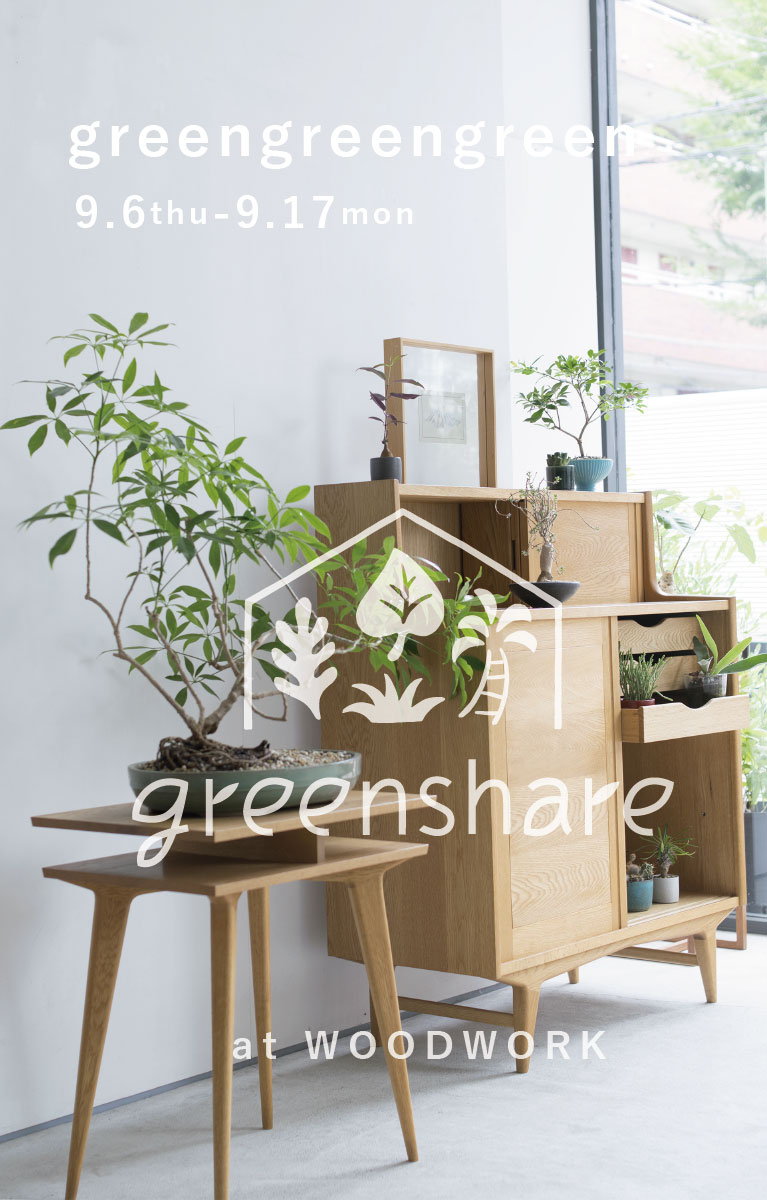 greengreengreen