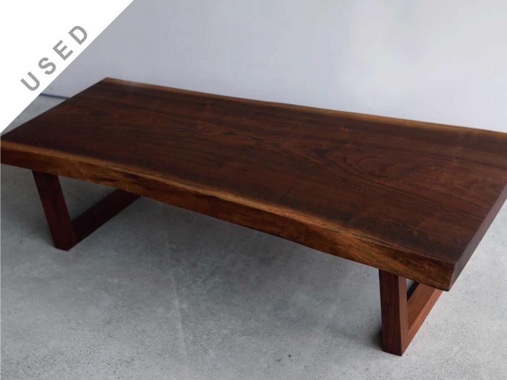 ウォールナット一枚板天板ローテーブル