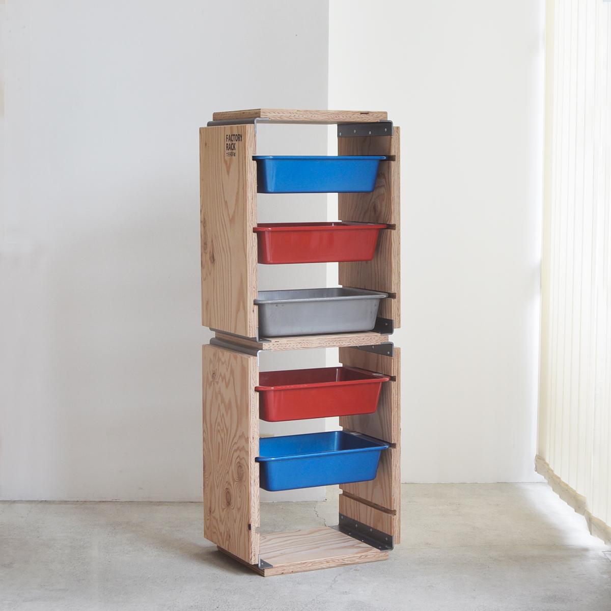 Factory Rack +trusco box