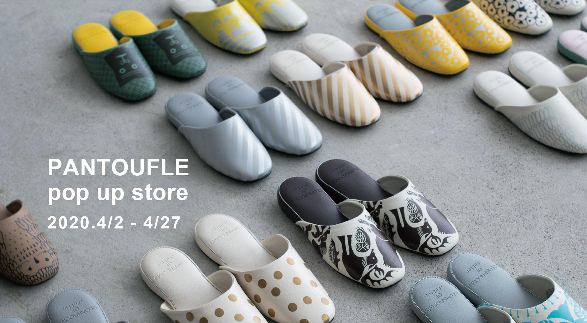 PANTOUFLE pop up store