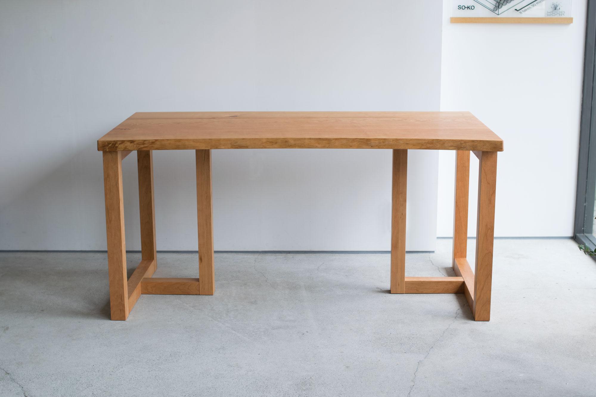 アメリカンチェリー 3枚接ぎ天板 ダイニングテーブル
