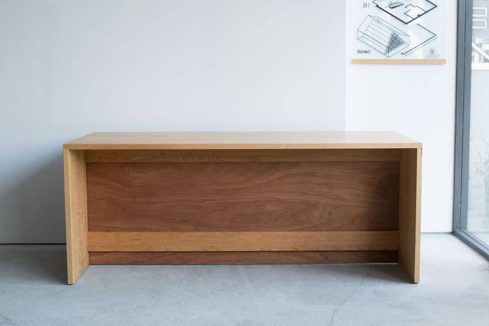 アメリカンチェリー材、コの字型テーブル