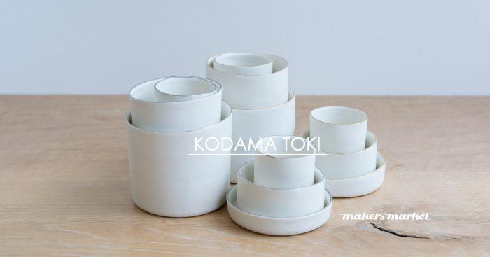 【 KODAMA TOKI オンライン販売 】