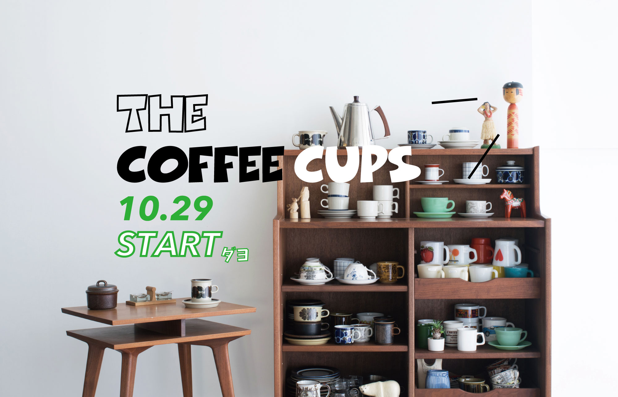 THE COFFEE CUPS
