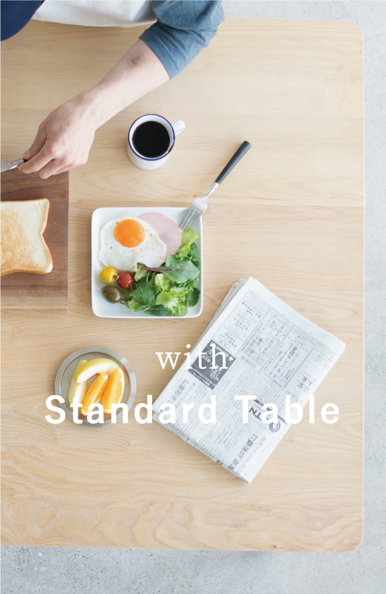 STANDARD TABLE[ R ] TYPE 2