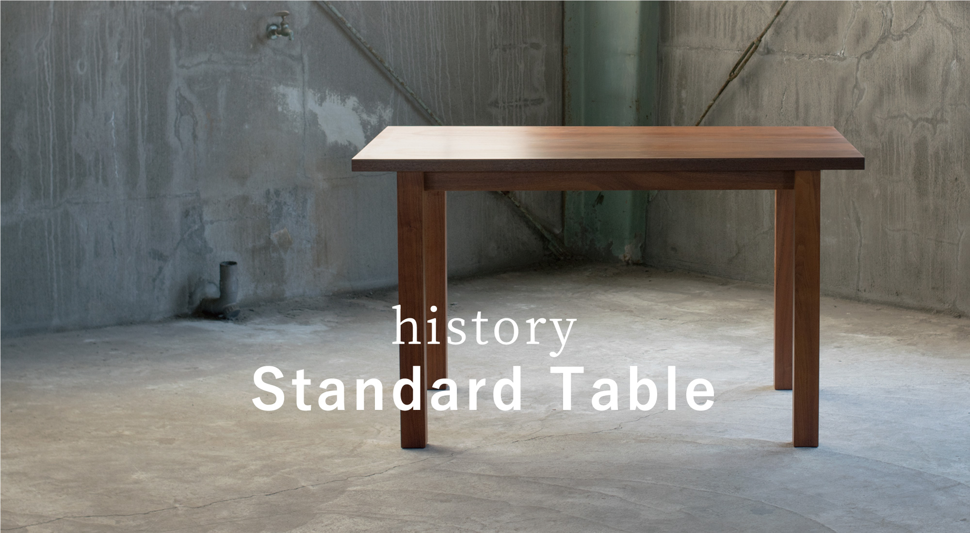 history of STANDARD TABLE