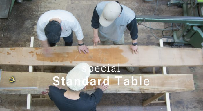special STANDARD TABLE