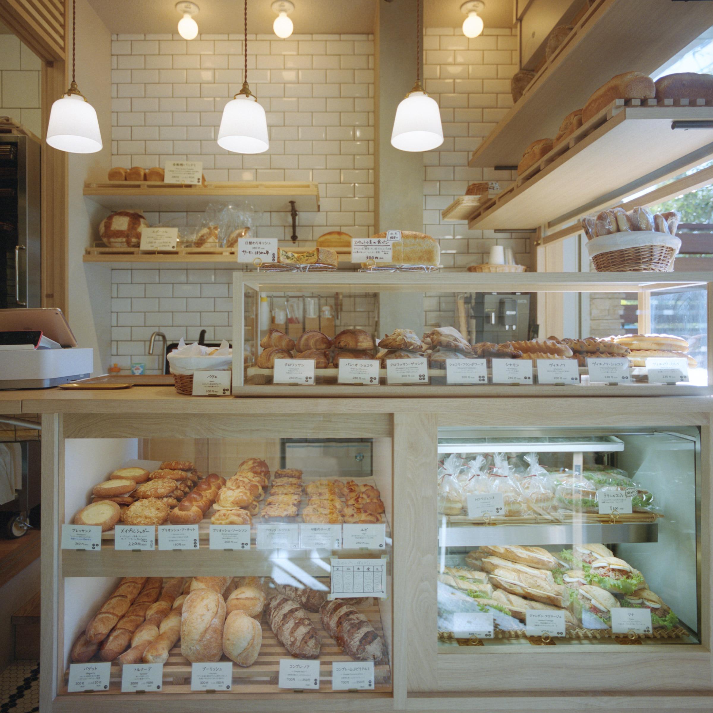 Bouquetin-Boulangerie