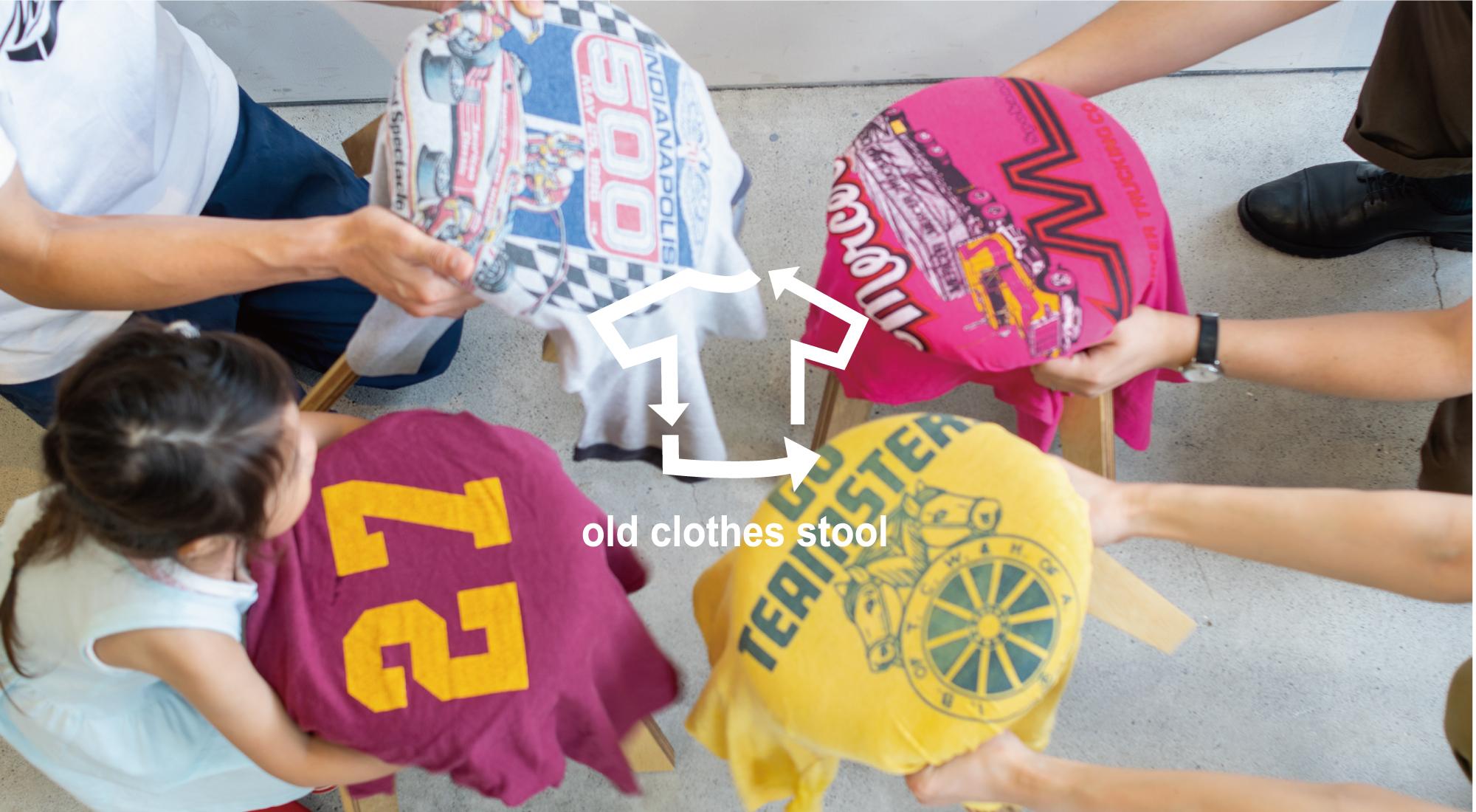 old clothes stool 夏季限定 Tシャツ持ち込みオーダー