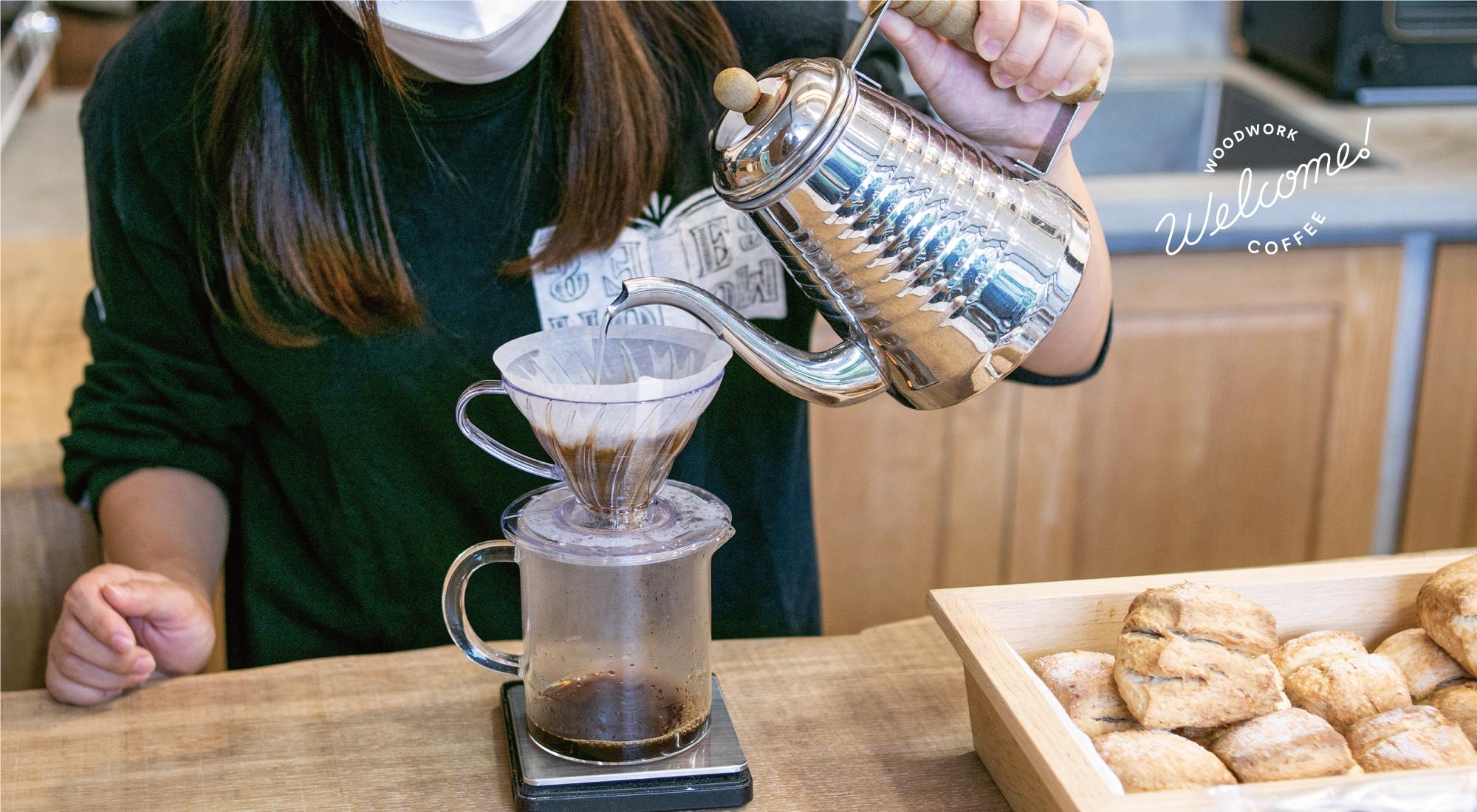 Welcome COFFEE 8月の営業予定