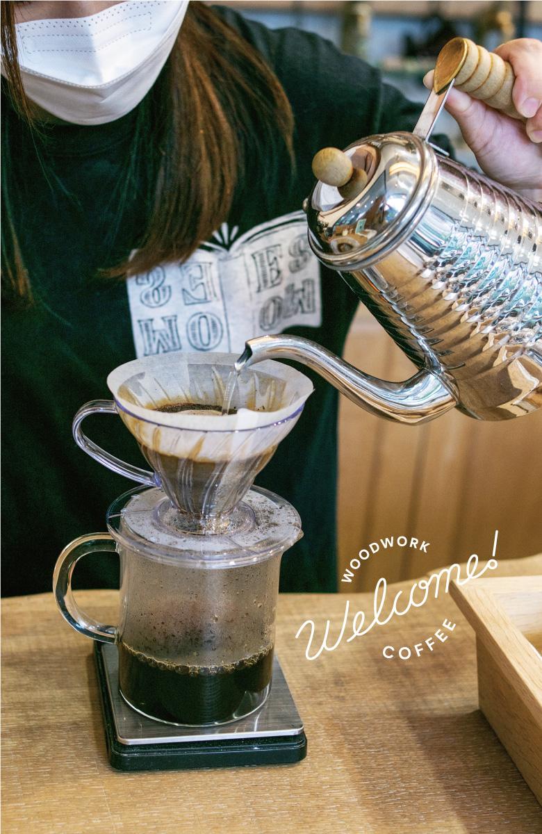 Welcome COFFEE 9月の営業予定